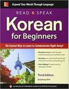Read and Speak Korean for Beginners, 3. vydanie
