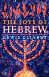 Glinert, L: The Joys of Hebrew